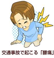 youtsu[1]