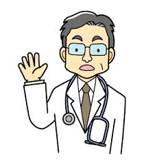ドクターさよなら